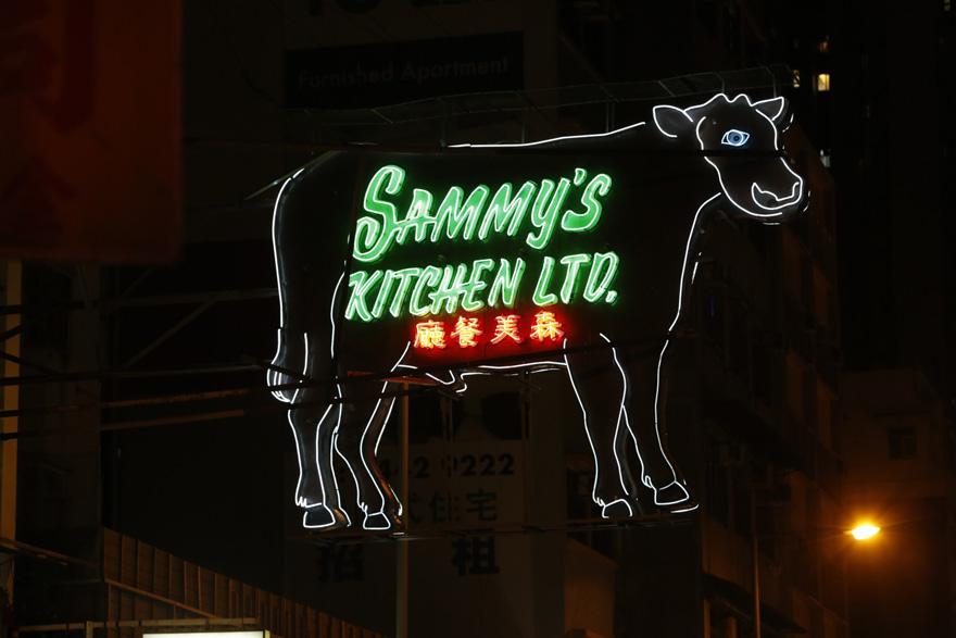 sammys_kitchen_neon_sign