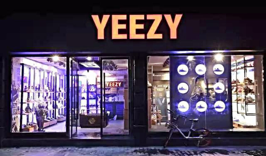 fake-sneaker-stores-in-china-yeezy-boutique