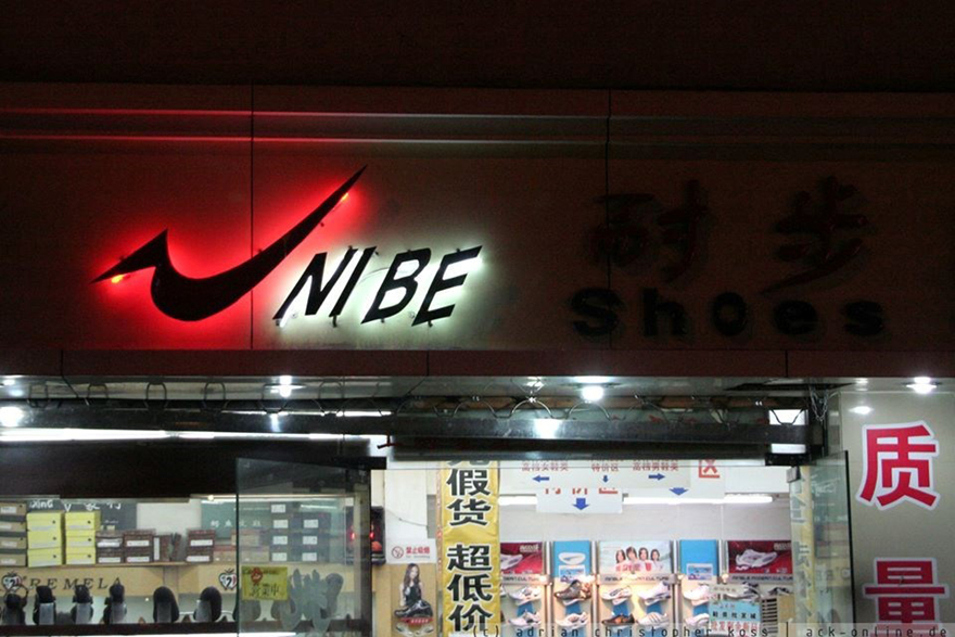 fake-sneaker-stores-in-china-nibe