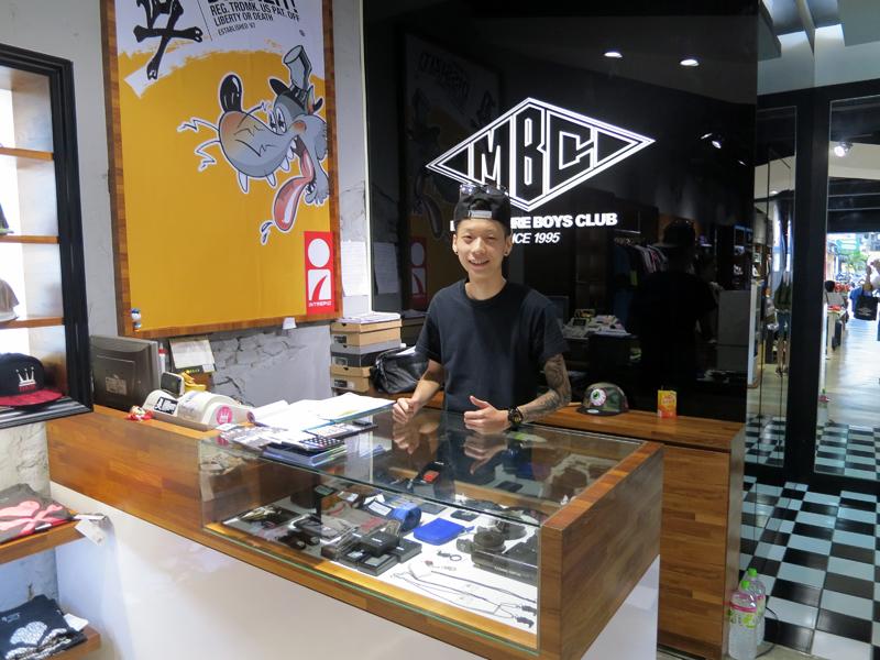 straatosphere_millionaire-boys-club-taipei