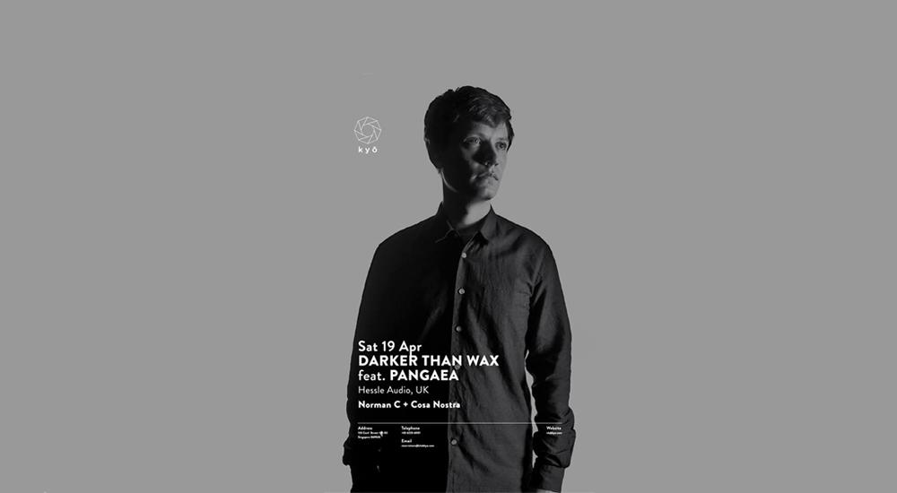 pangaea_darker-than-wax_kyo-1