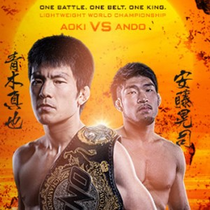 ONE Championship: Warrior's Quest