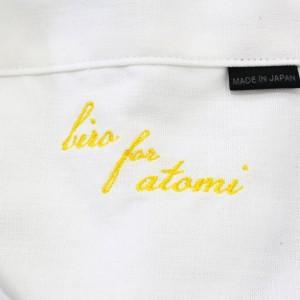 biro-for-atomi-artisanal-collection-4