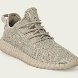 adidas-originals-yeezy-boost-350-tan