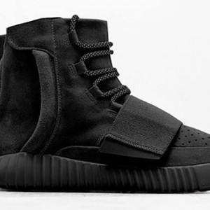 adidas-yeezy-boost-750-black