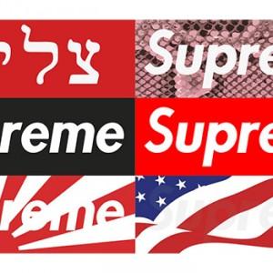 10-commemorative-supreme-box-logo-tee-designs