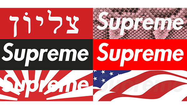 10-commemorative-supreme-box-logo-tee-designs