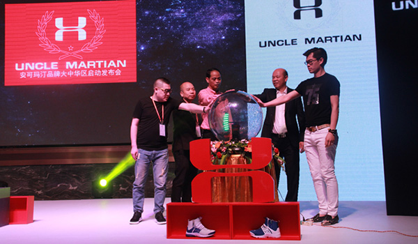 Uncle Martian is a rip-off-of Under Armour