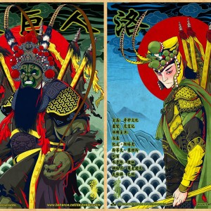 The Avengers Get Reimagined as Beijing Opera Characters