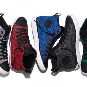 The Converse All Star Modern Makes its Debut