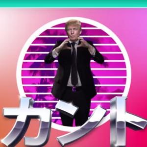 Japanese Donald Trump Parody Ad