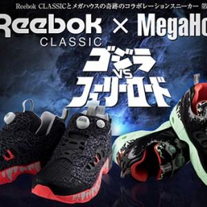 Godzilla Sneakers
