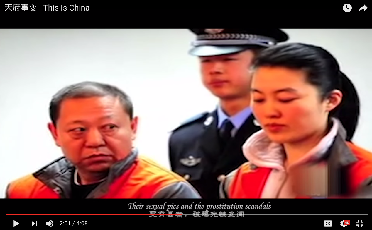 this-is-china_prostitution-scandals
