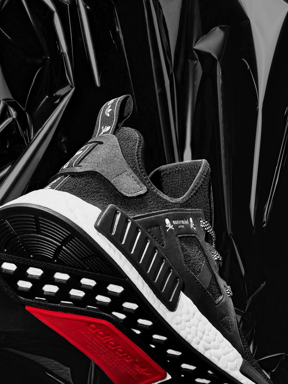 adidas originals x mastermind japan MMJ_NMD_R1