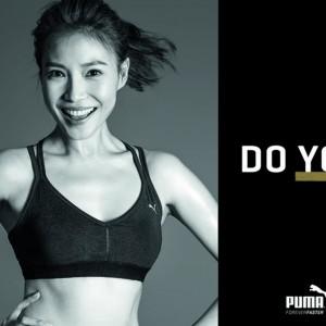 PUMA 'DO YOU' Women's Ambassador: Dawn Yeoh