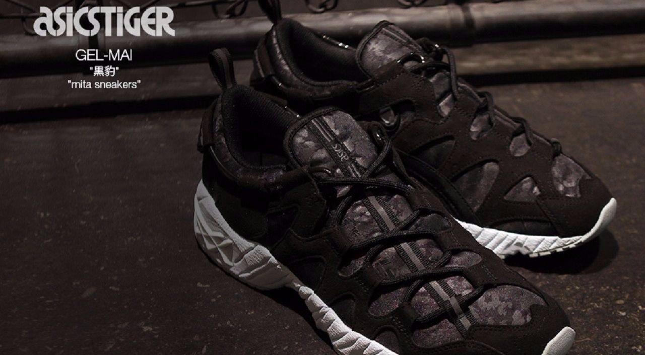 mita-sneakers-asics-tiger-gel-mai-black-panther