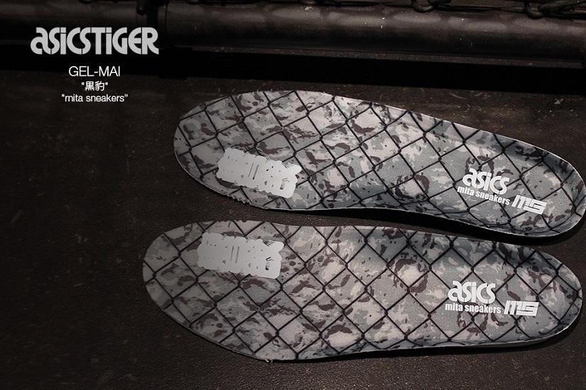 "the latest 0c069 6b722 mita sneakers x ASICS Tiger GEL-MAI ""Black Panther"" Drops ..."