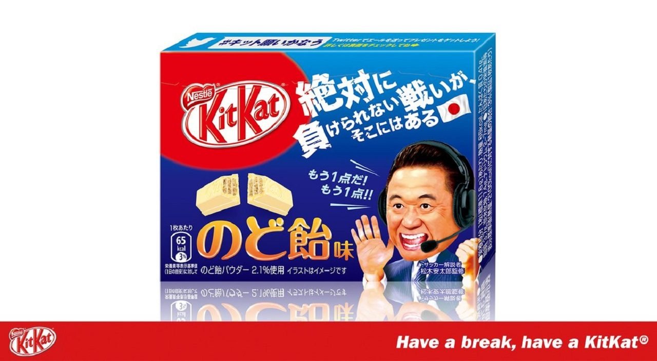 cough-drop-flavored-kit-kats-are-now-sold-in-japan