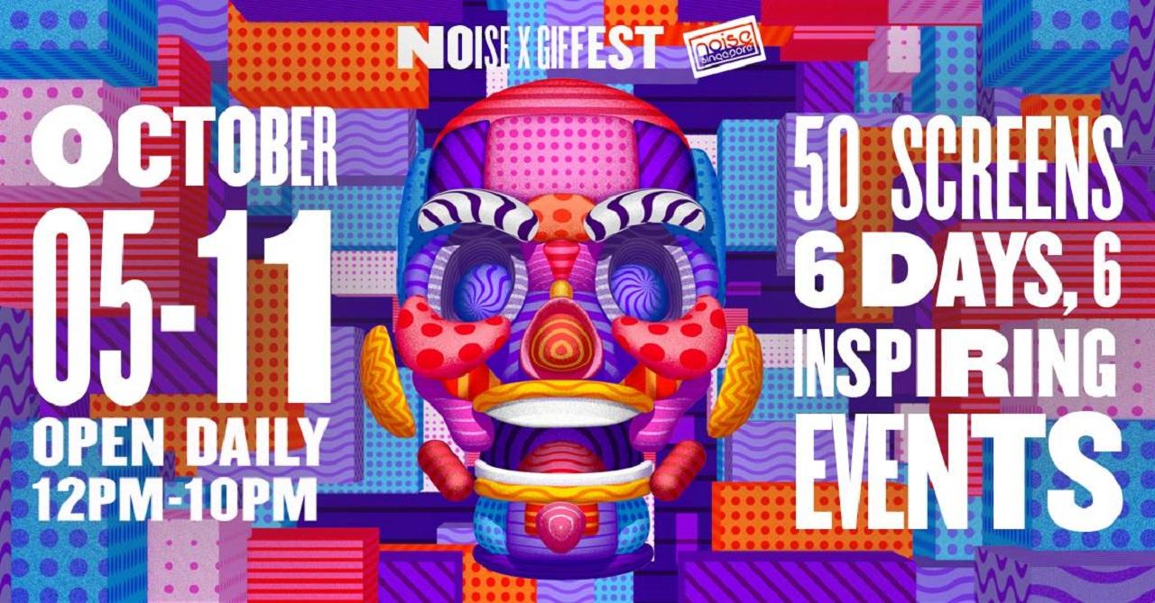 noise-x-gif-fest-2017-singapore