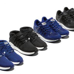 mastermind-japan-x-adidas-originals