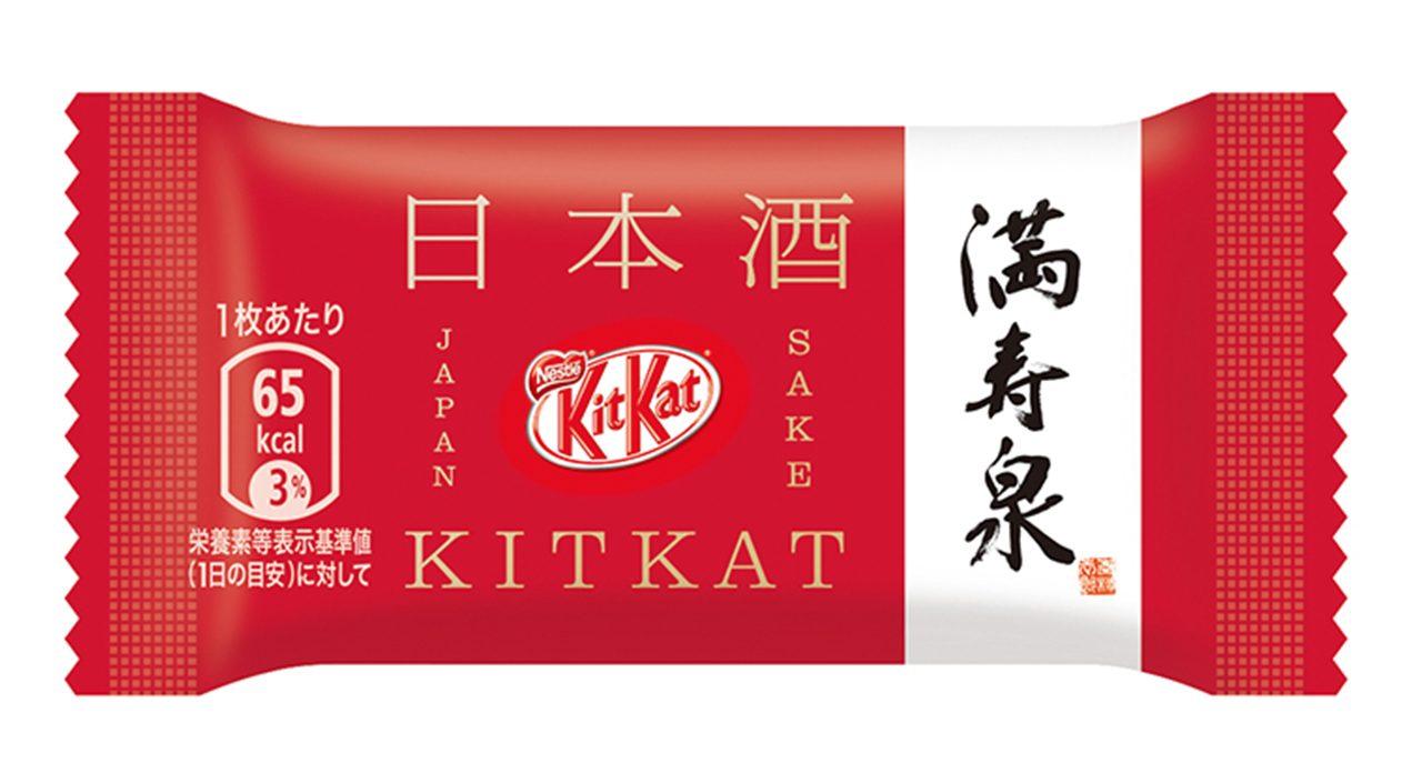 sake-kit-kat-nestle