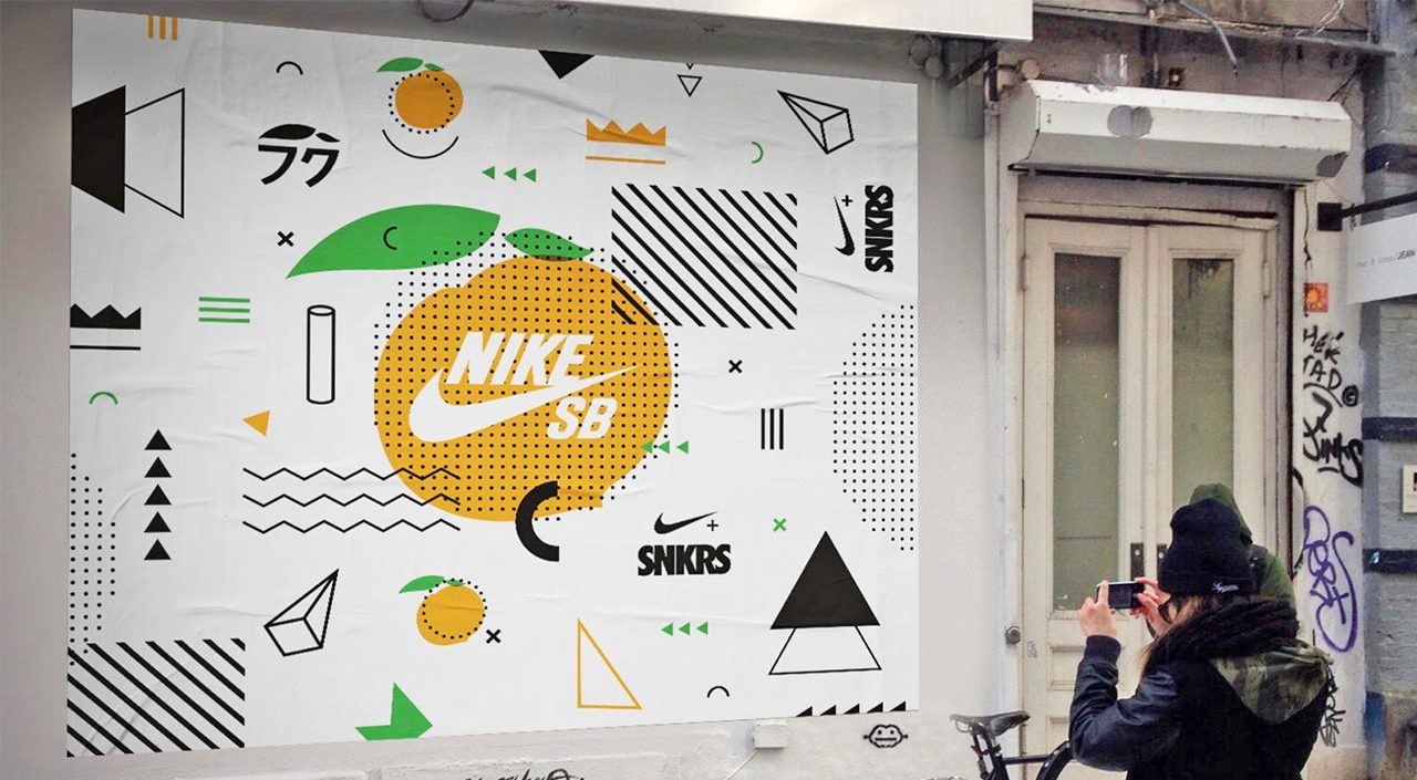 Nike-augmented-reality