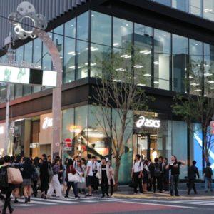 asics-harajuku-store-japan-now-opened