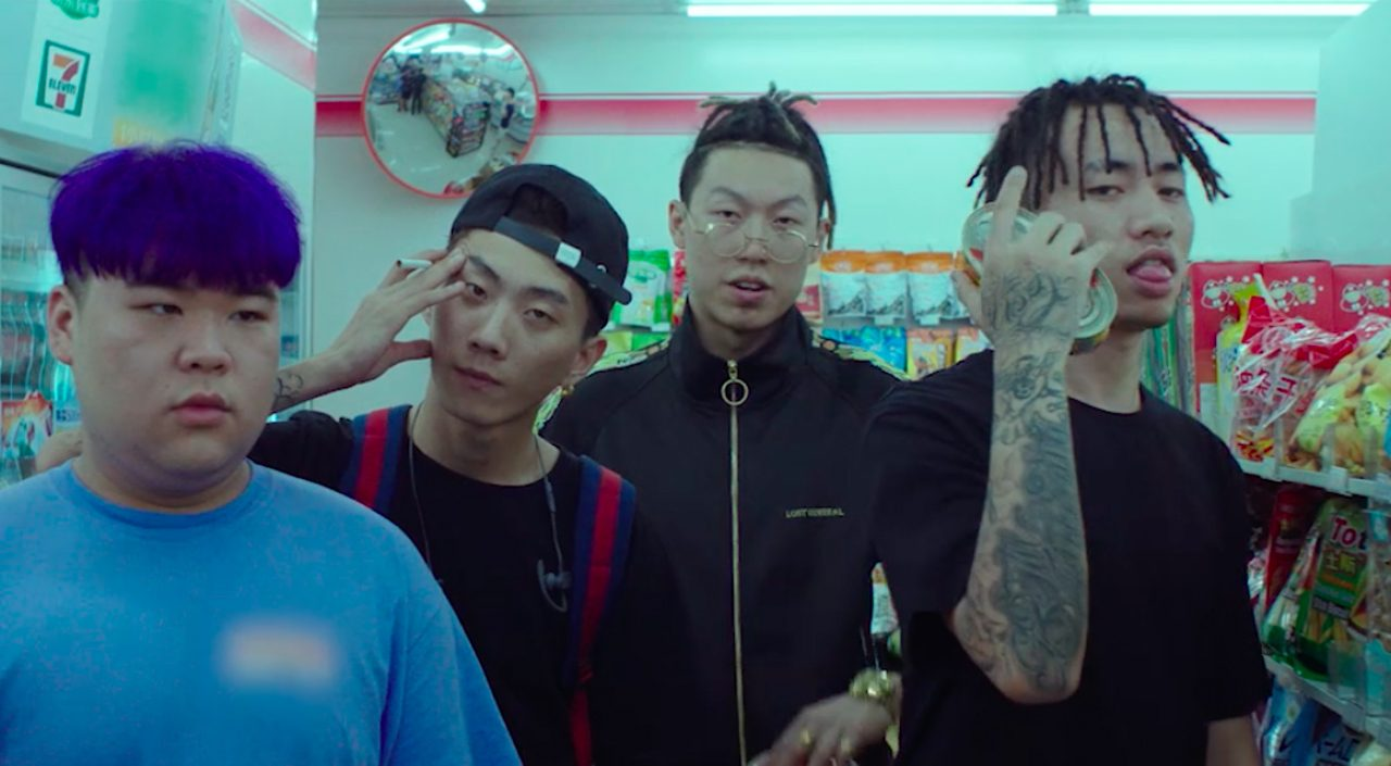 "Higher Brothers' ""7-11"""