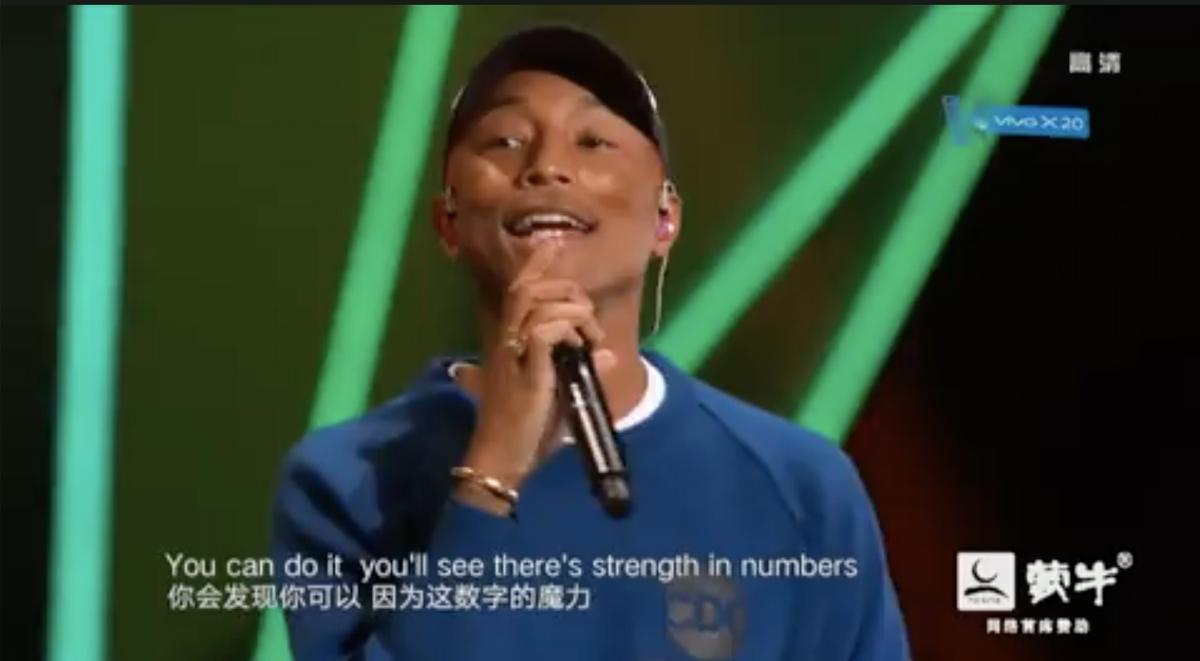 pharrell-sings-at-alibaba-singles-day-2017