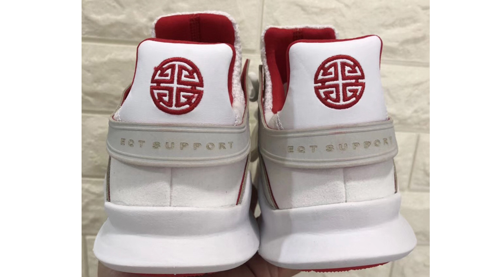 1062e4982d68a Chinese New Year 2018 Sneakers from Nike and Adidas