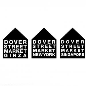 dover-street-market-beijing-now-open