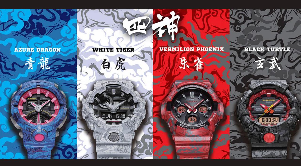 jahan-x-g-shock-timepiece-azure-dragon