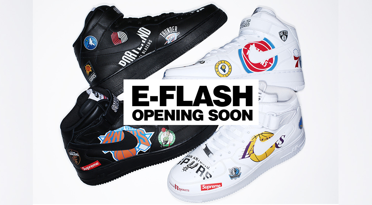 DSM Singapore's E-Flash Site Just For Hyped Releases