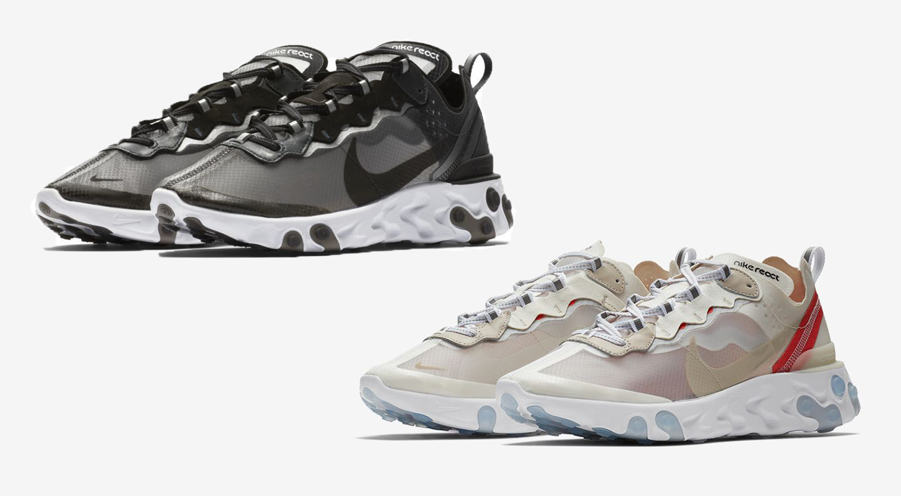 arrives get online official photos Nike React Element 87 Singapore Release: June 21 | Straatosphere