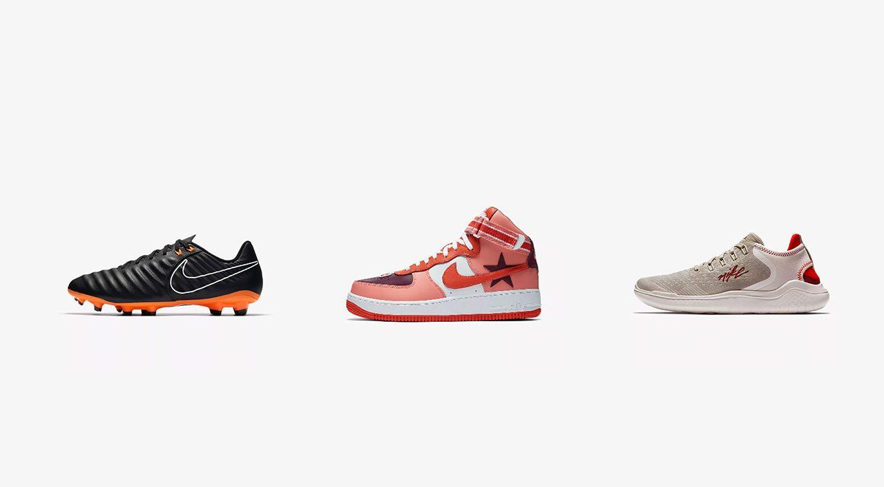 Nike summer sale