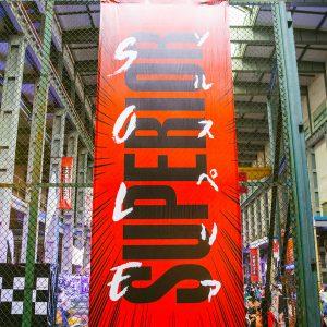 Street Superior Singapore