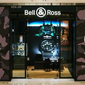 BAPE x Bell & Ross