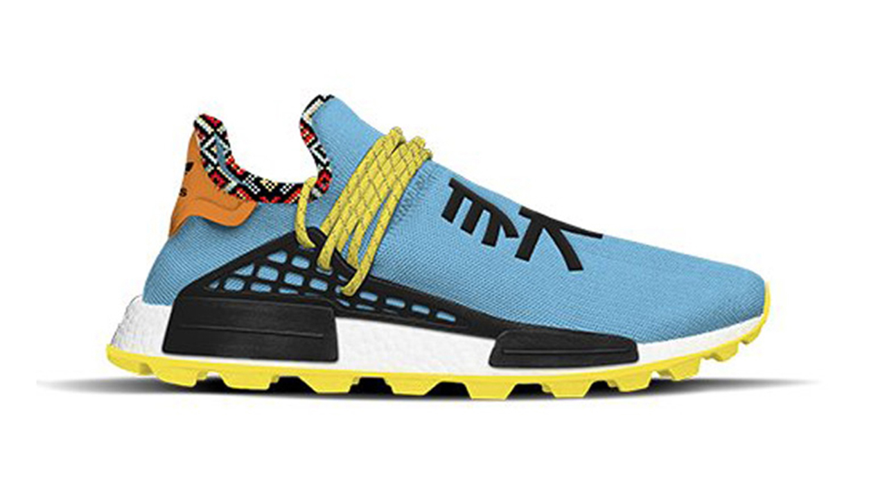 new concept 37220 58303 NMD Human Race Inspiration Pack Launch: November 10 ...