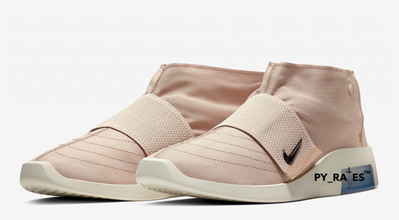 Nike x Fear Of God Moccasin