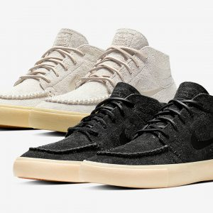 Nike SB Janoski Mid Craft