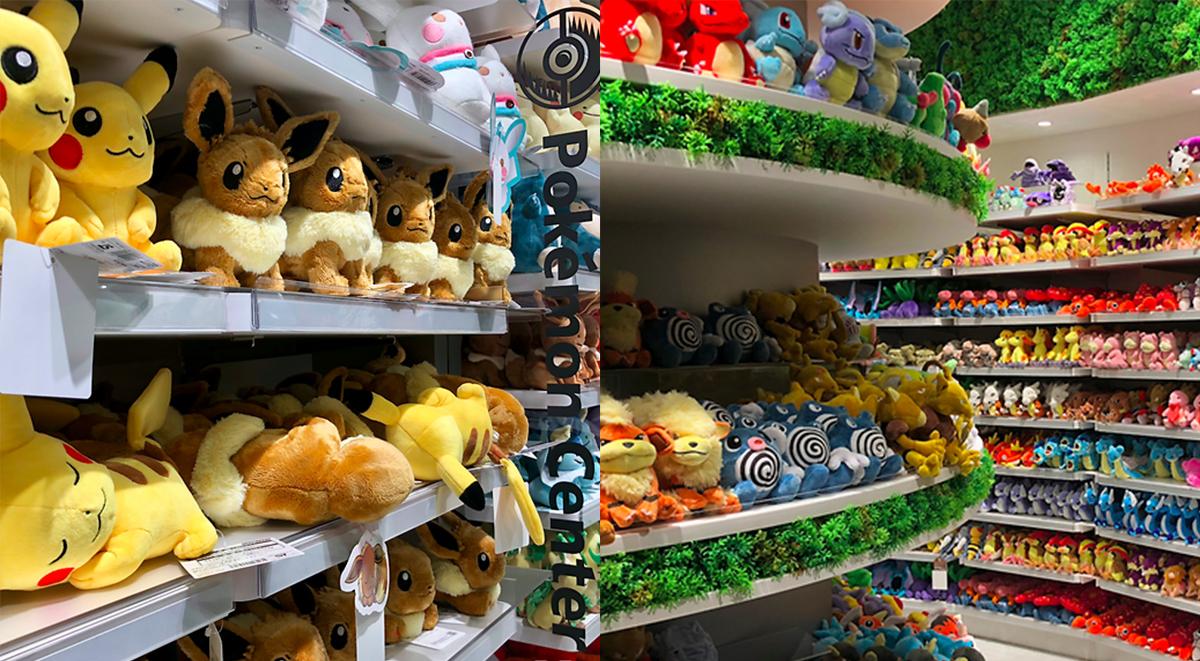 Pokemon jewel changi airport