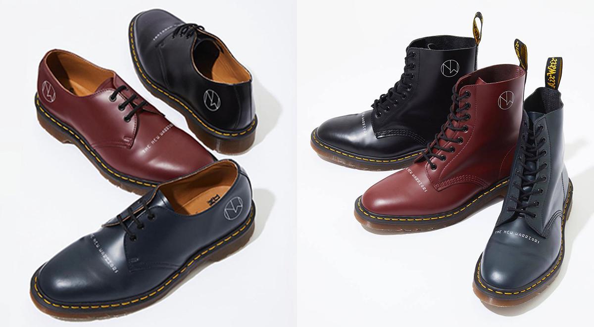 Undercover x Dr Martens april footwear drops