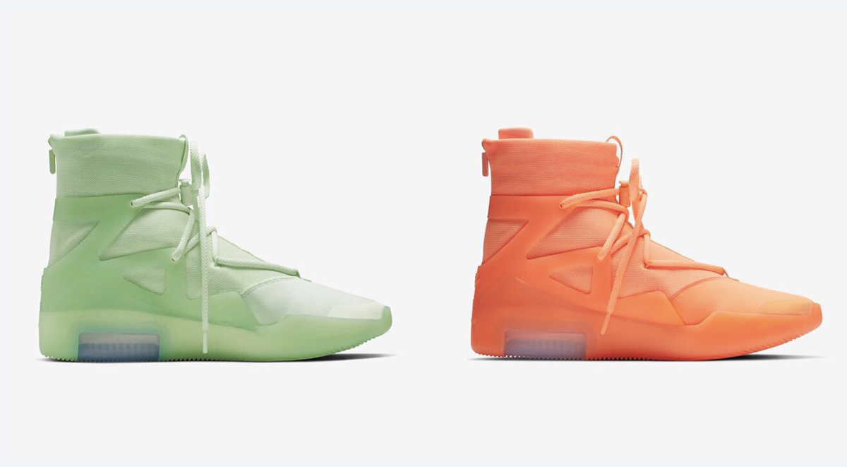 nike air fear of god 1 orange pulse frosted spruce singapore release details