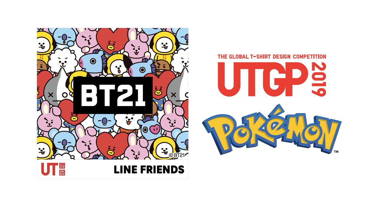 uniqlo x bts bt21 pokemon singapore launch