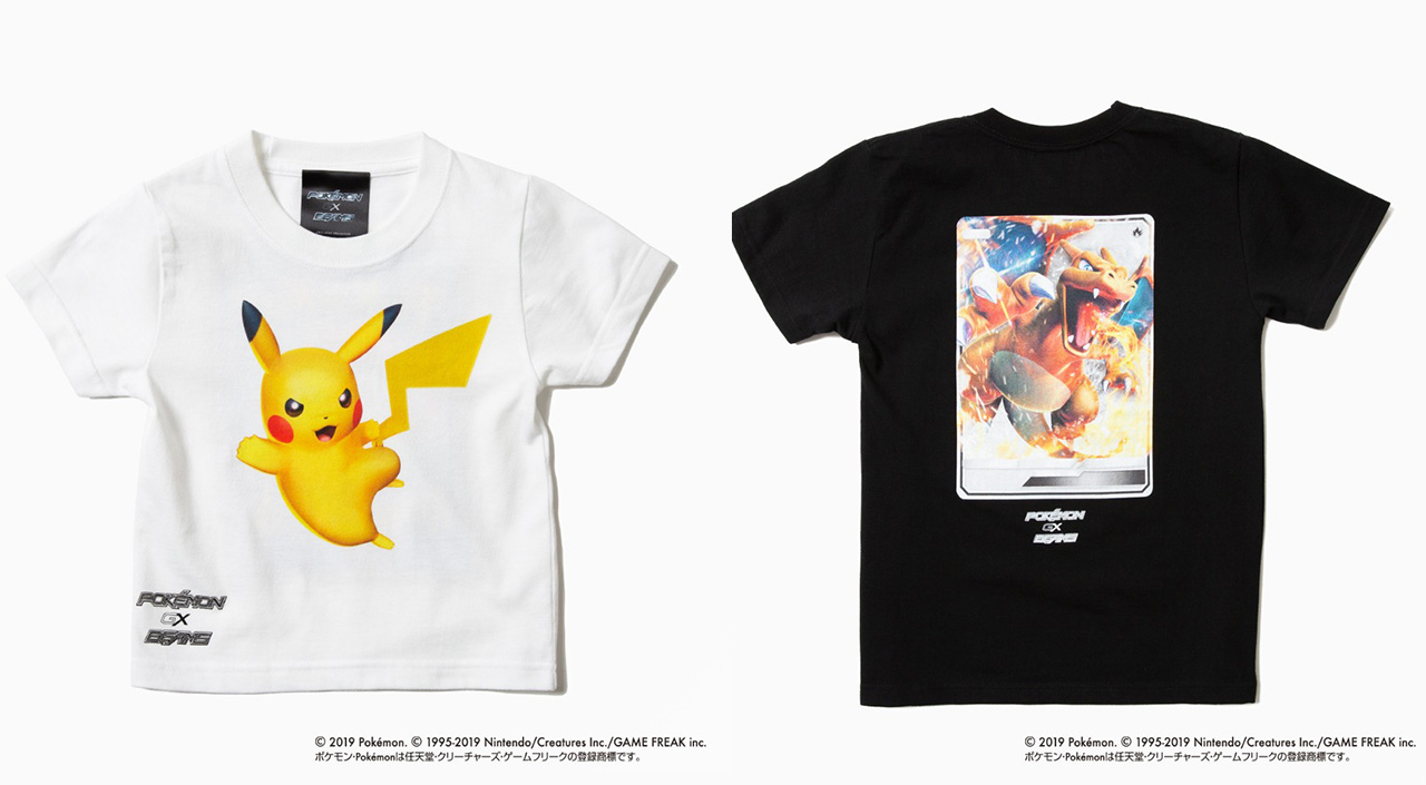 Beams x Pokémon Trading Card Game featured