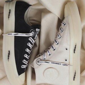 Offspring Converse Chuck 70 featured