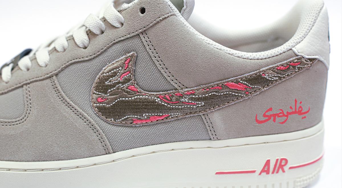 SBTG x Staple Pigeon Air Force 1 handmade custom sneaker collaboration pigeon fury 2019