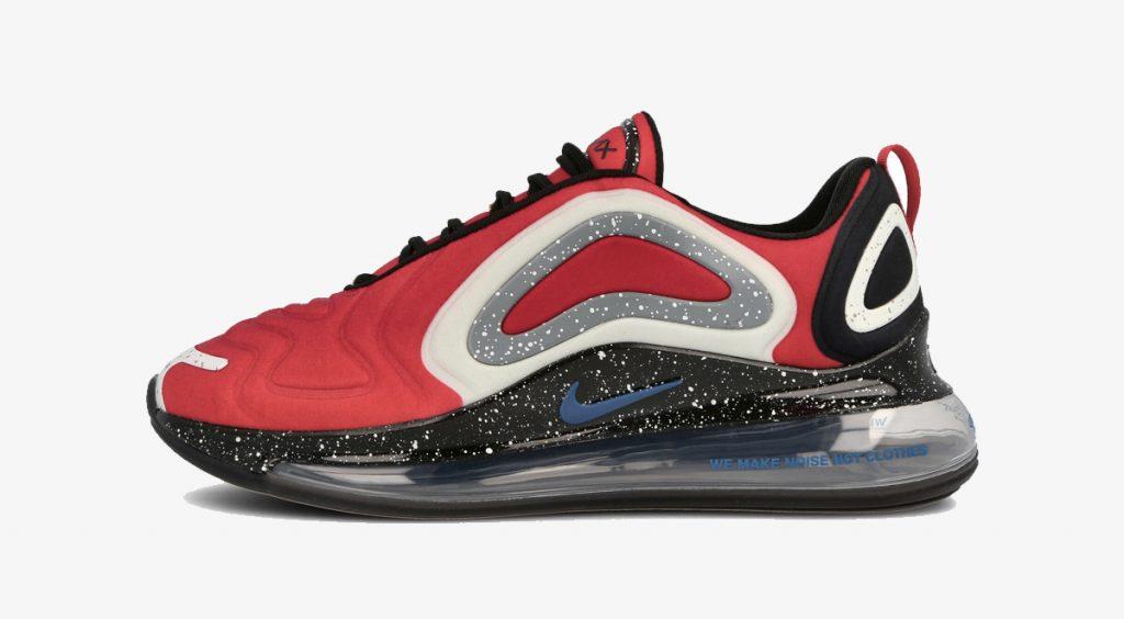 Sneaker Drops Undercover Air Max 720