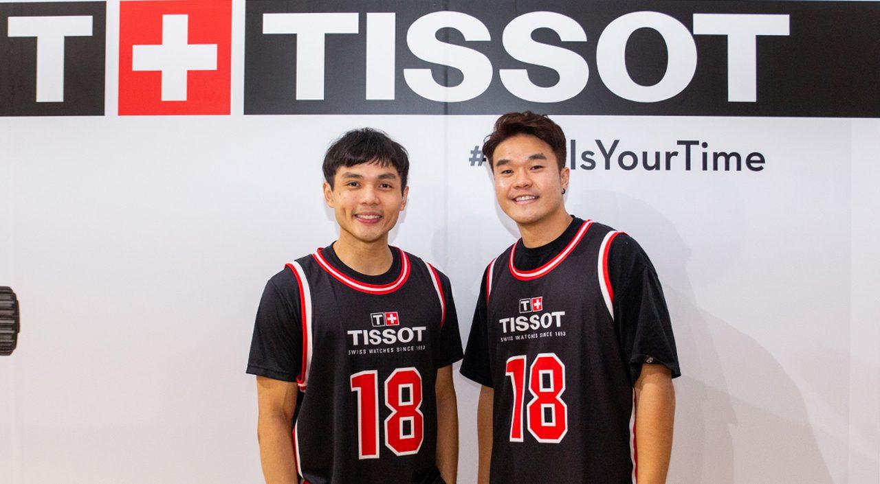 tissot basketball clinic professional training drills scholar basketball academy wong wei long benzo