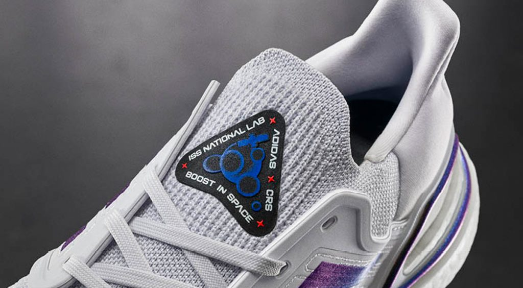 Ultraboost 20 ISS Badge image